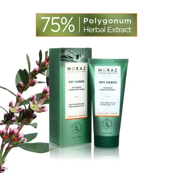 Polygonum Herbal Strong Hand Cream