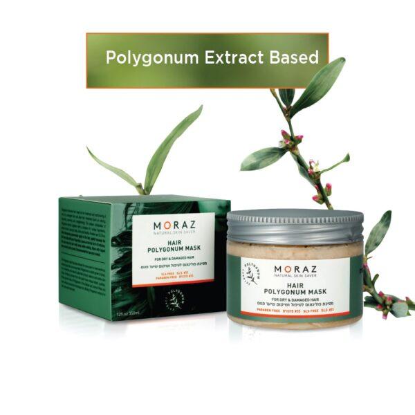 Herbal Mask for Dry & Damaged Hair