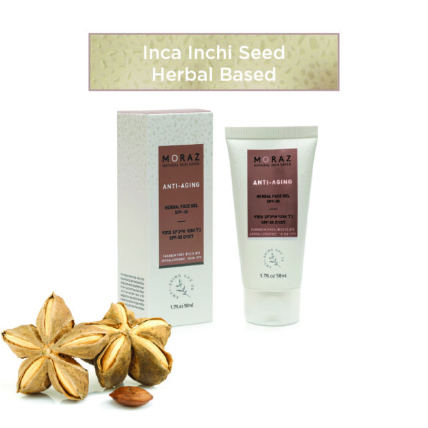 Herbal Anti-aging Face Gel