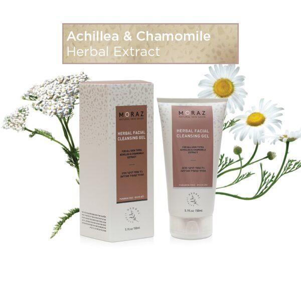 Herbal Facial Cleansing Gel