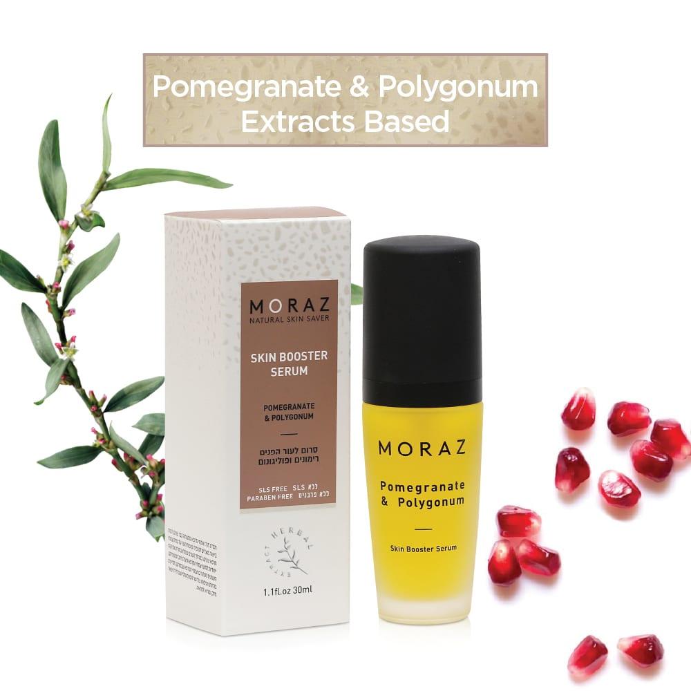 Herbal Skin Booster Serum