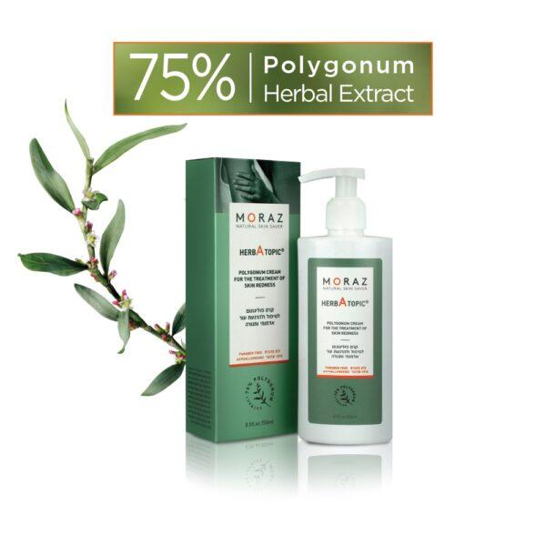 Herb A Topic Skin Rash Cream