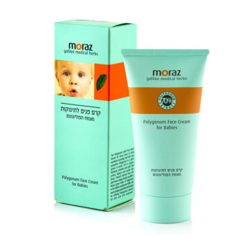 Moraz BABY - Polygonum Face Cream for Babies Box