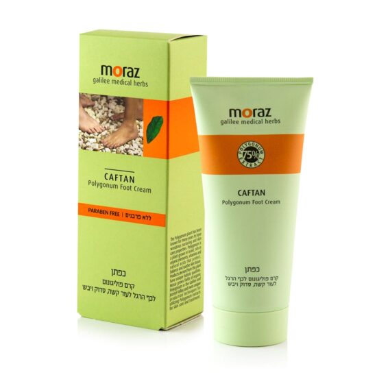 Moraz CAFTAN - Polygonum Foot Cream Box