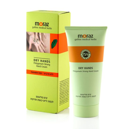 Moraz DRY HANDS - Polygonum Strong Hand Cream Box