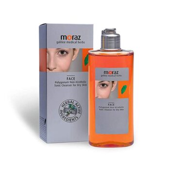 Moraz Hamamelis Virginiana Facial Cleanser