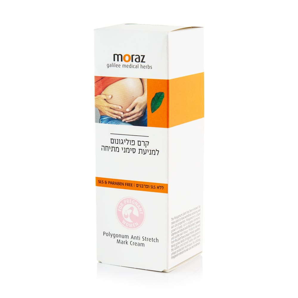 Shop Polygonum Anti Stretch Mark Cream By Moraz