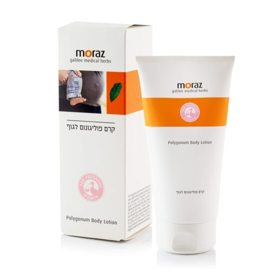 Moraz Polygonum Body Lotion Box