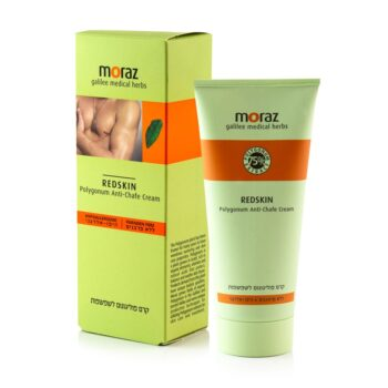 Moraz REDSKIN - Anti-Chafe Cream Box