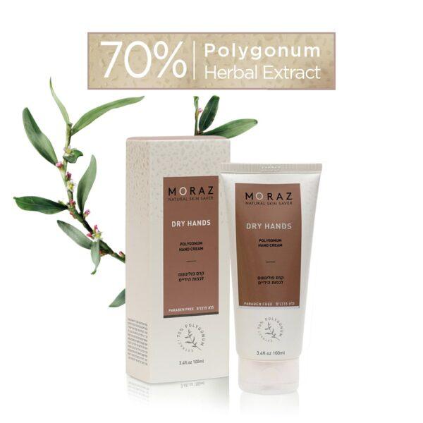 Polygonum Herbal Hand Cream