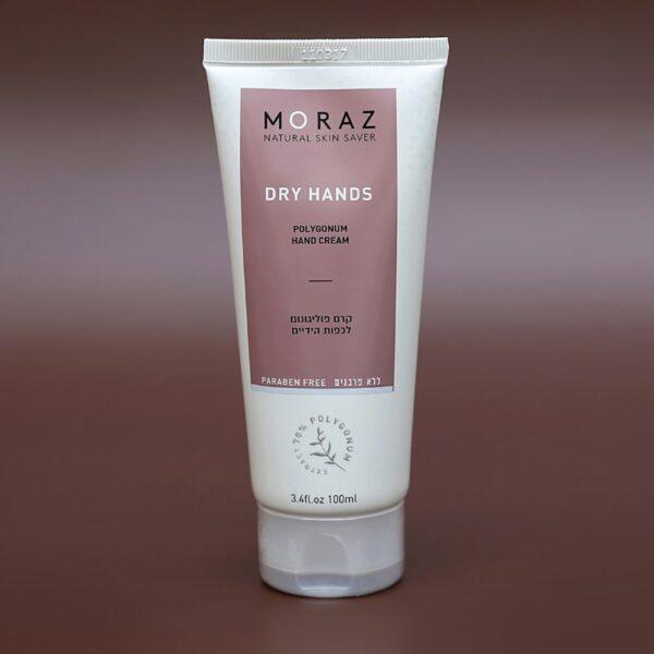Product alone - Polygonum Hand Cream