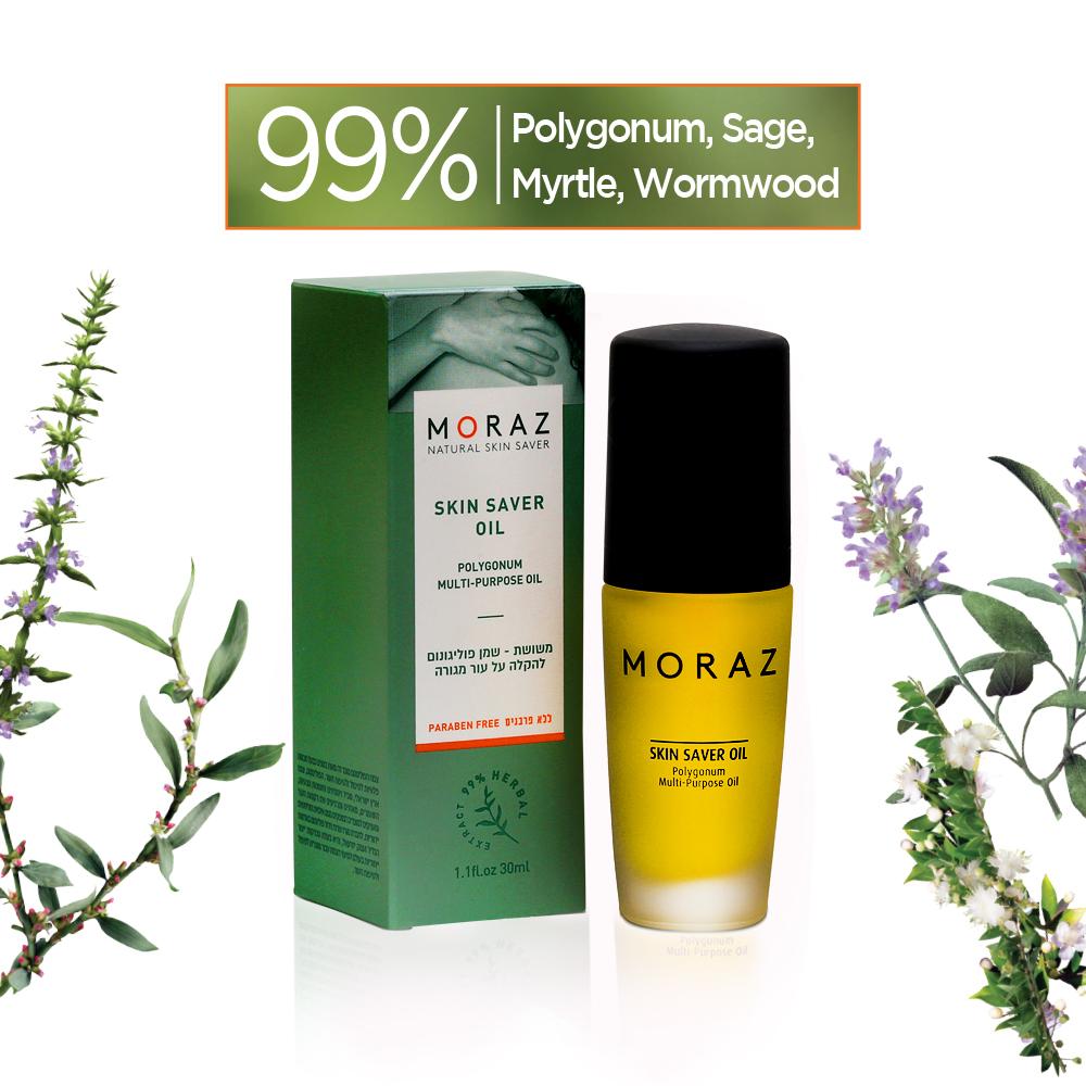 Skin Saver Oil by Moraz