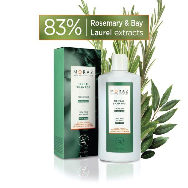 Men Herbal Shampoo for Dry Hair Rosemary