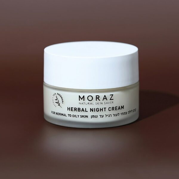 Product alone - Rosemary Night Cream for Normal to Oily Skin