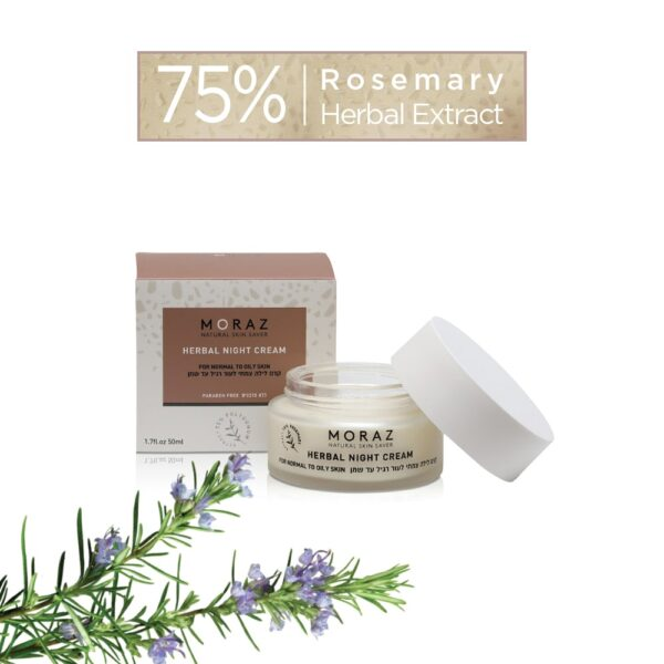 Rosemary Herbal Night Cream for Normal to Oily Skin