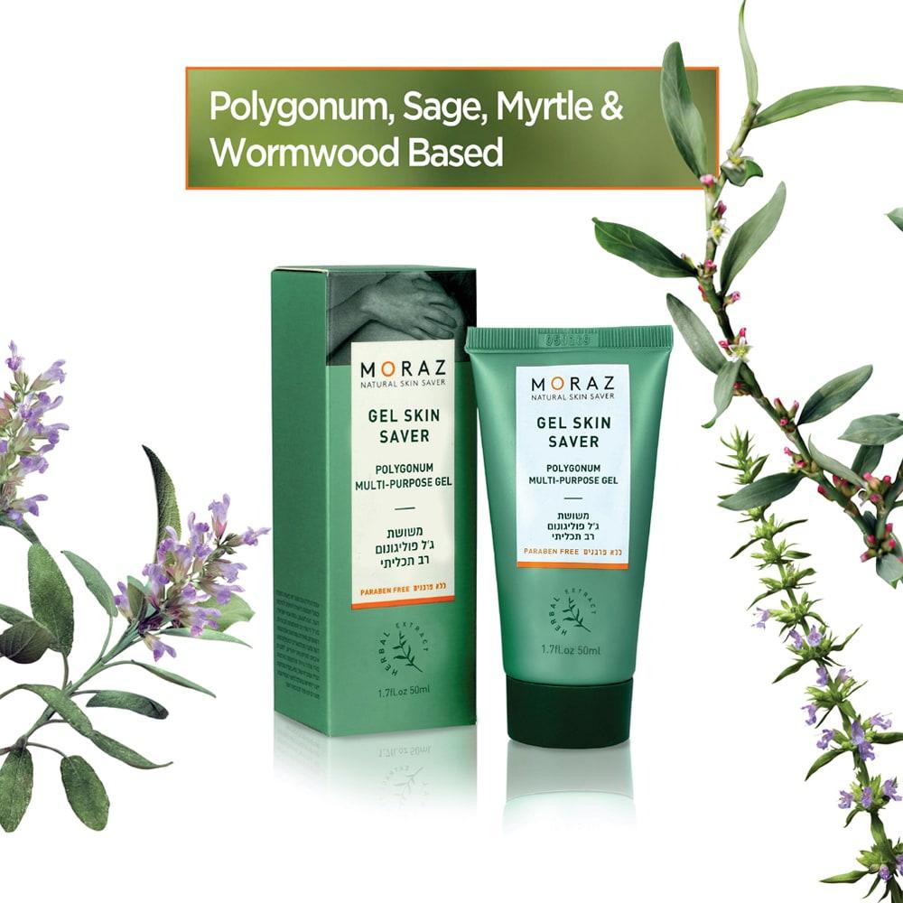 Herbal Skin Saver Multi-Purpose Gel